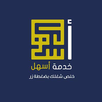 National Technology Enterprises Company   Kuwait