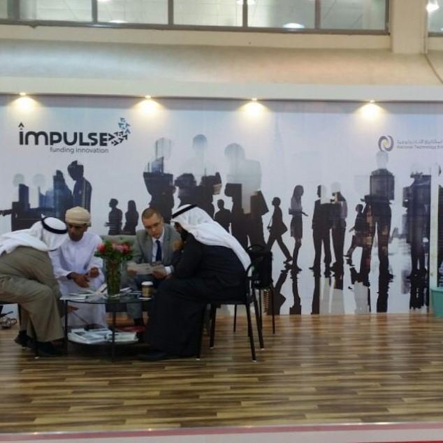 Impulse participates in Infobiz Exhibition