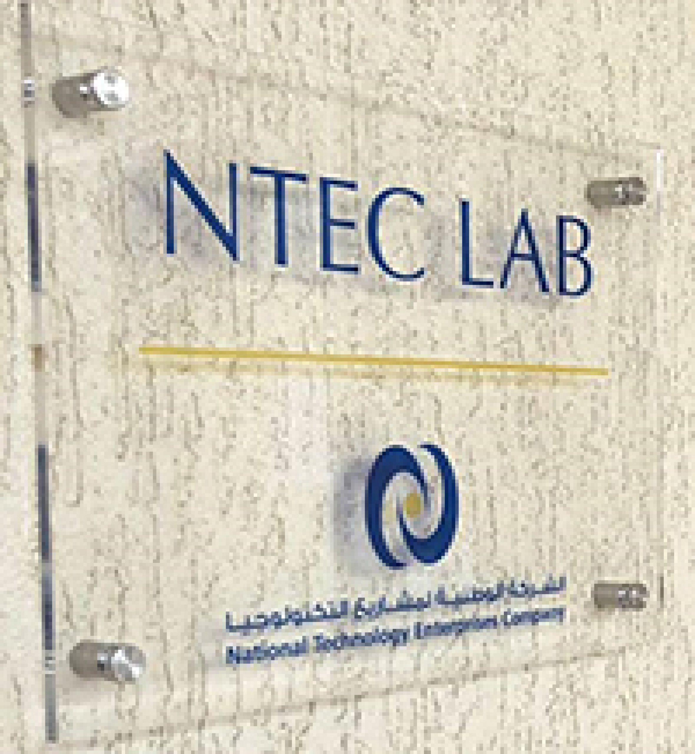 National Technology Enterprises Company establishes NTEC Lab at Kuwait University