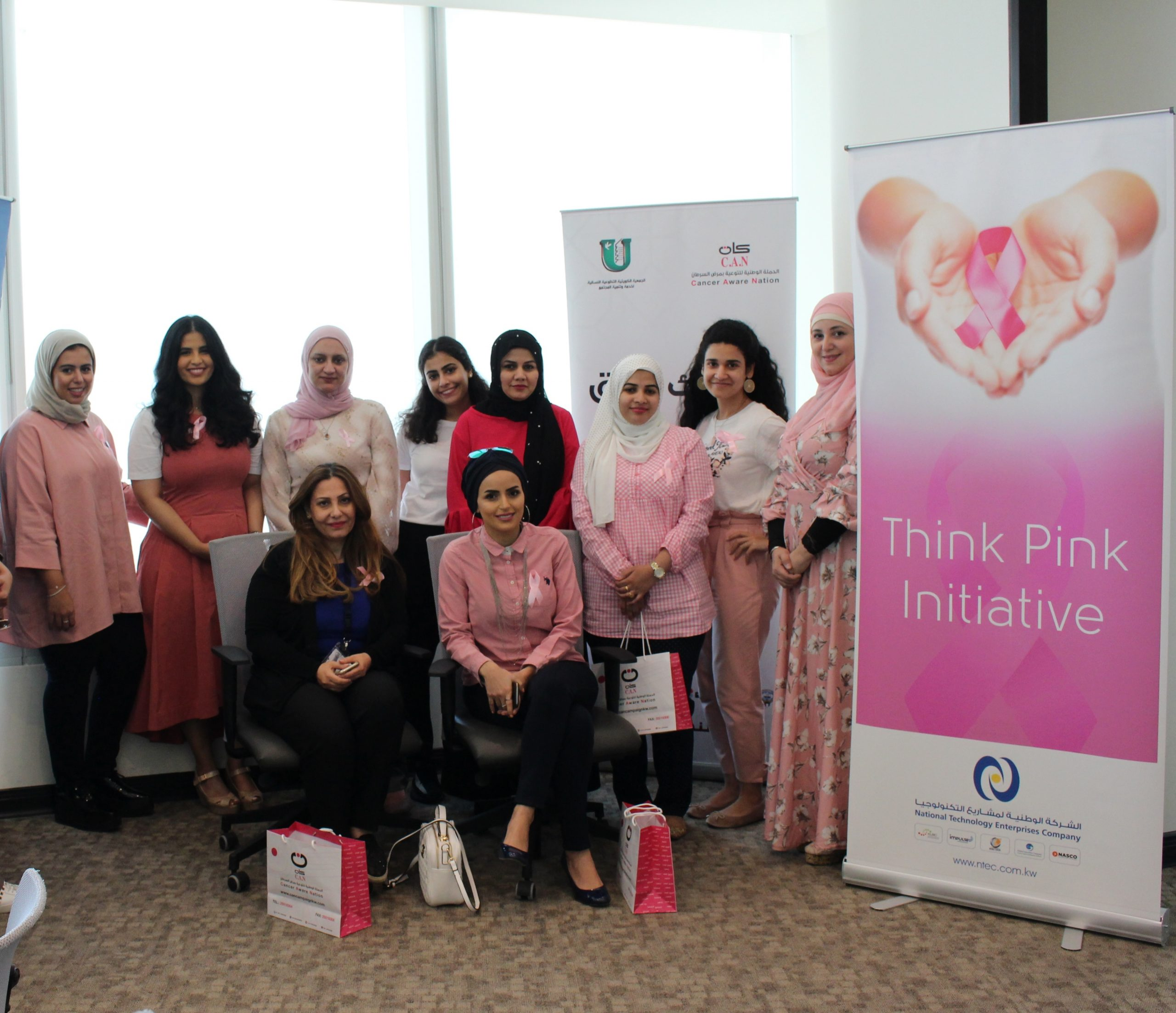National Technology Enterprises Company holds a Breast Cancer Awareness Seminar