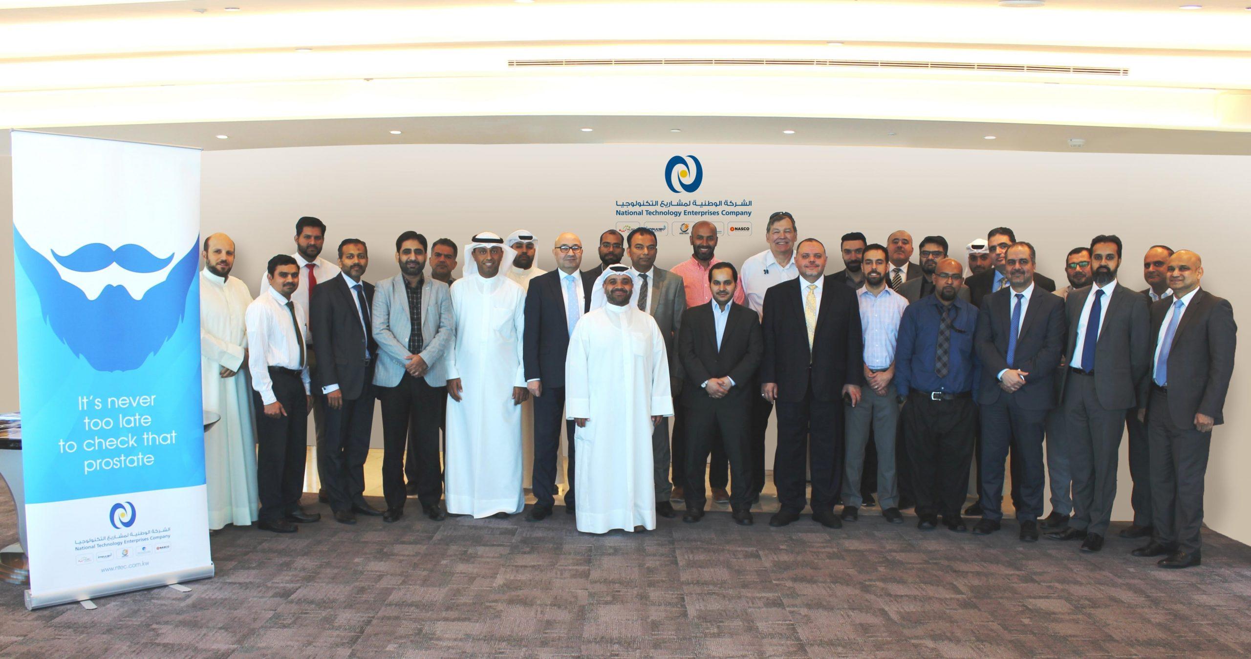 National Technology Enterprises Company holds a Prostate Cancer Awareness Seminar