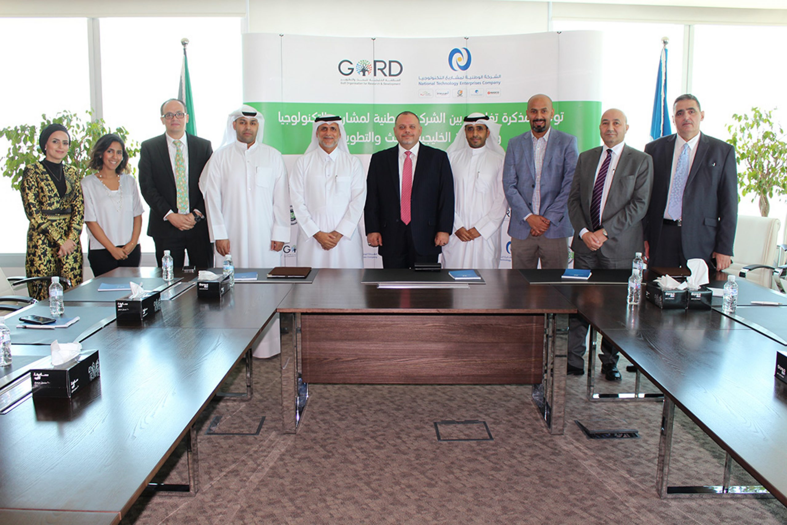 NTEC and Gulf Organization for Research & Development sign a cooperation agreement