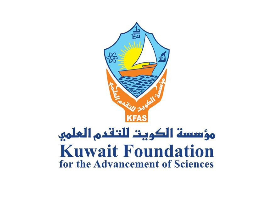 KFAS, NTEC sign agreement to generate solar power