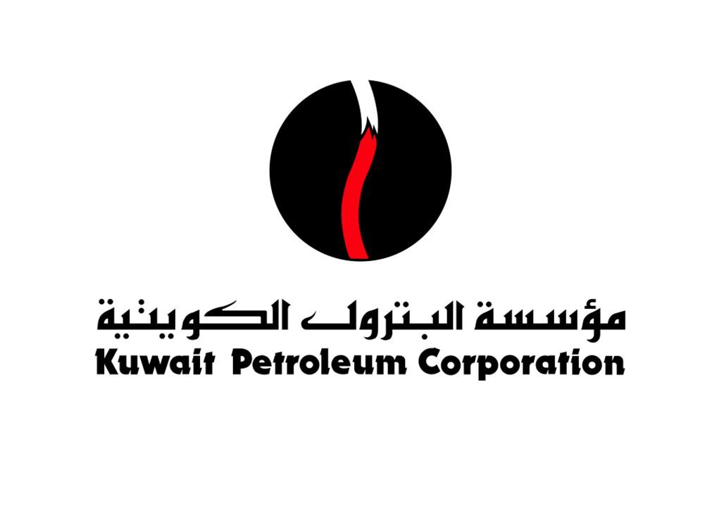 KPC signs KD 10.8 mln contract to elevate skills of oil sectors' leaders